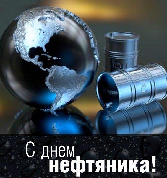 IMG-20180901-WA0001.jpg