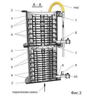Установка  для высокотемпературной сепарация смеси газов(2).jpg