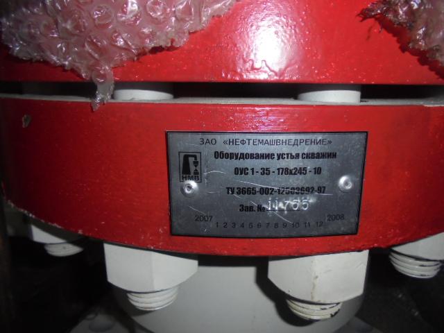 DSC03277.JPG