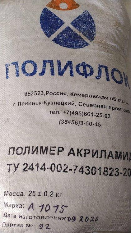 IMG-20210309-WA0009.jpg